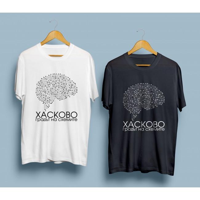 Тениска Хасково