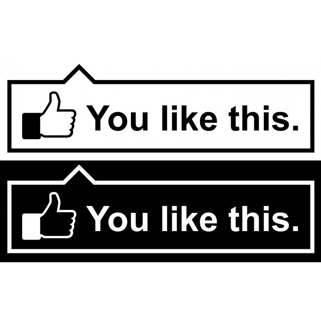 Стикер You Like This