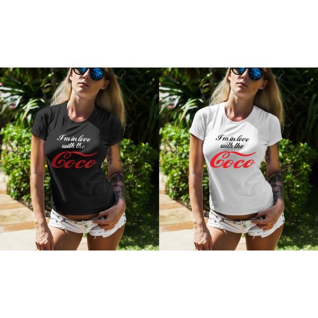Тениска COCO