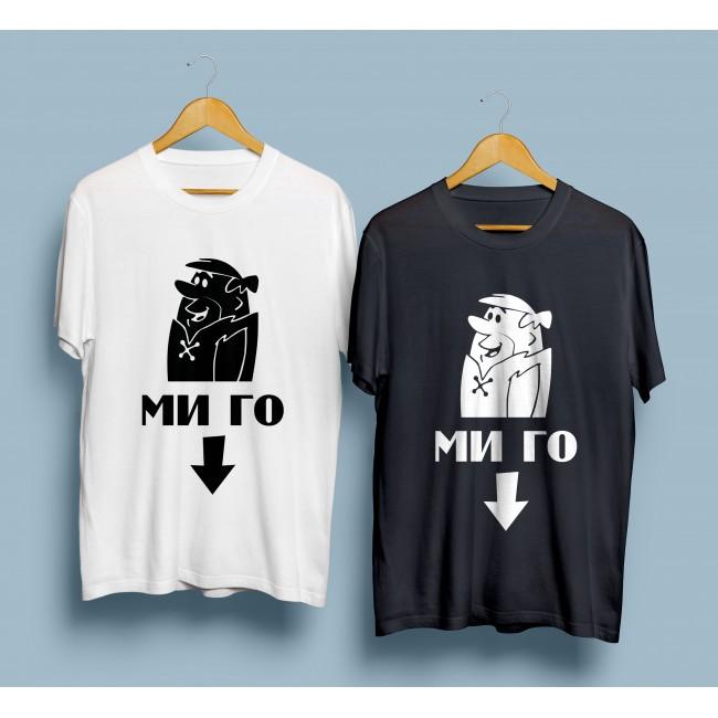 Тениска Barni