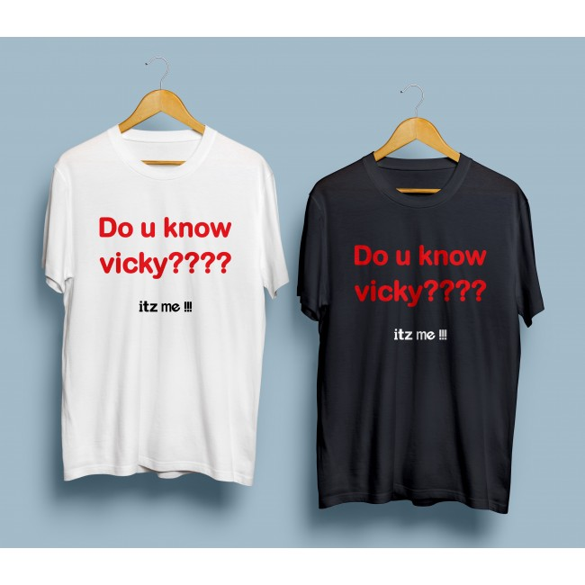 Тениска с име